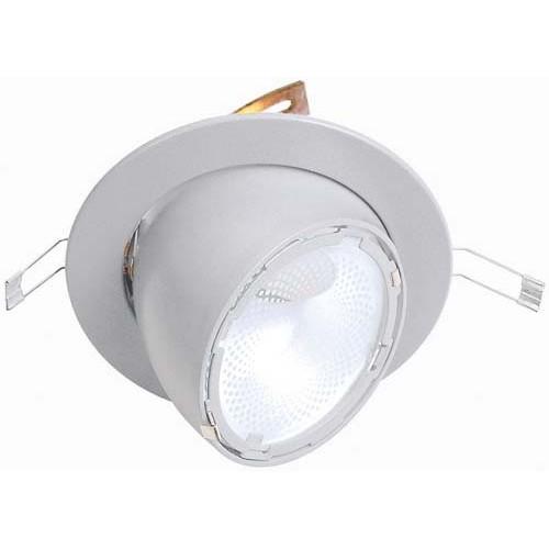 Commercial lights - Metal halide Tilt 70W circular white spotlight
