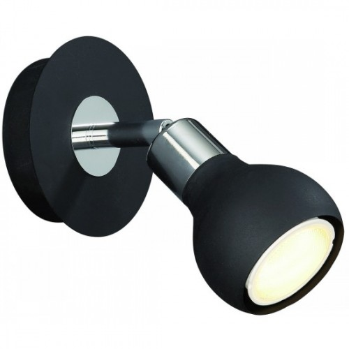 Philips Black Single wall spotlights