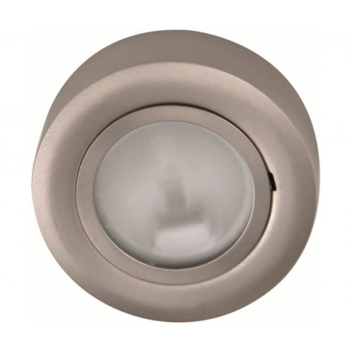 CRF02CBR Brushed Chrome Round Under Cabinet Surface Cabinet Fitting GX5.3 20W