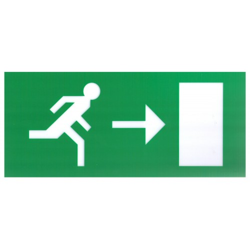 Emergency lights - Exit Legend For Exit Box - Right