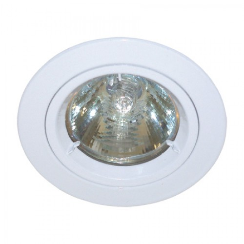 White Die cast GU10 Fixed Downlight
