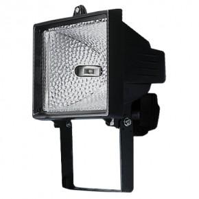 500W Black Halogen Floodlights